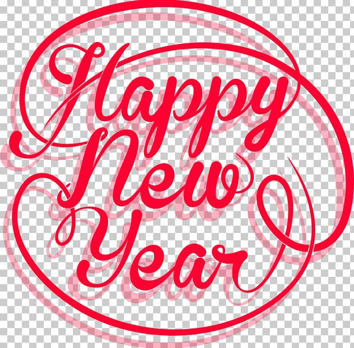 New Years Day Icon Png Area Black And White Brand Calligraphy Chinese New Year Happy New Year Png Happy New Year Newyear