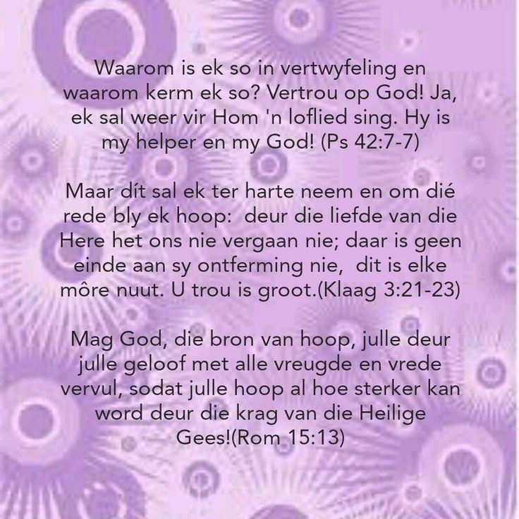 #HoopVertrou
