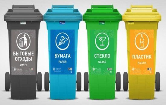Новый контейнер для мусора озадачит многих ростовчан - Ростов и Я