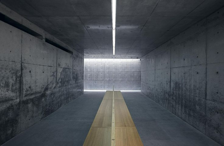 Dark tunnel design