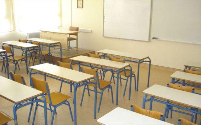 """ΕΛΜΕ Ημαθίας: """"Αντιπαιδαγωγικό το κλίμα ανταγωνισμού στα Δημόσια Σχολεία για τον αριθμό των εισακτέων στα πανεπιστήμια"""""""
