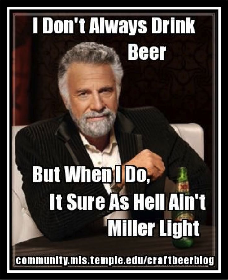 62a25d553b0faec3773c4aa448b2b91b beer memes oh hell no 77 best sippin` images on pinterest funny shit, beer and beer memes,Doseki Beer Meme