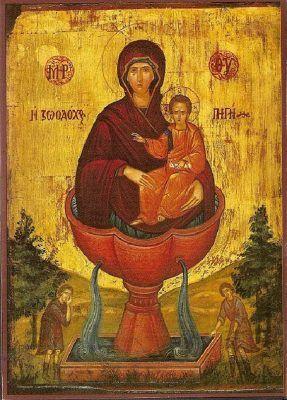 Καλημέρα!!! Χριστός Ανέστη!!!✨✨✨  Σήμερα, Παρασκευή της Διακαινησίμου, δεσπόζει η εορτή της Ζωοδόχου Πηγής. Εορτάζει η Εκκλησία μας τα εγκαίνια του ναού της υπεραγίας Δεσποίνης ημών Θεοτόκου της Ζωοδόχου Πηγής και τελείται πανήγυρις προς τιμήν της Θεοτόκου.