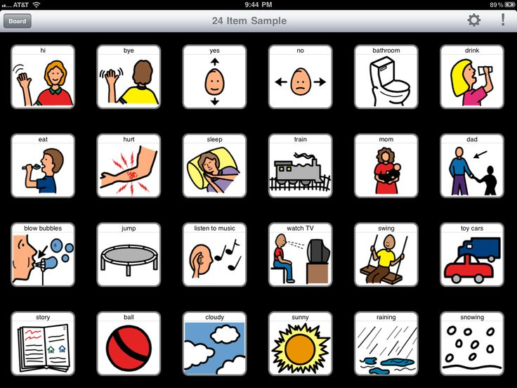 Printable Autism Picture Cards | free printable pecs pictures agrocentar net uvod printable wgc bracket
