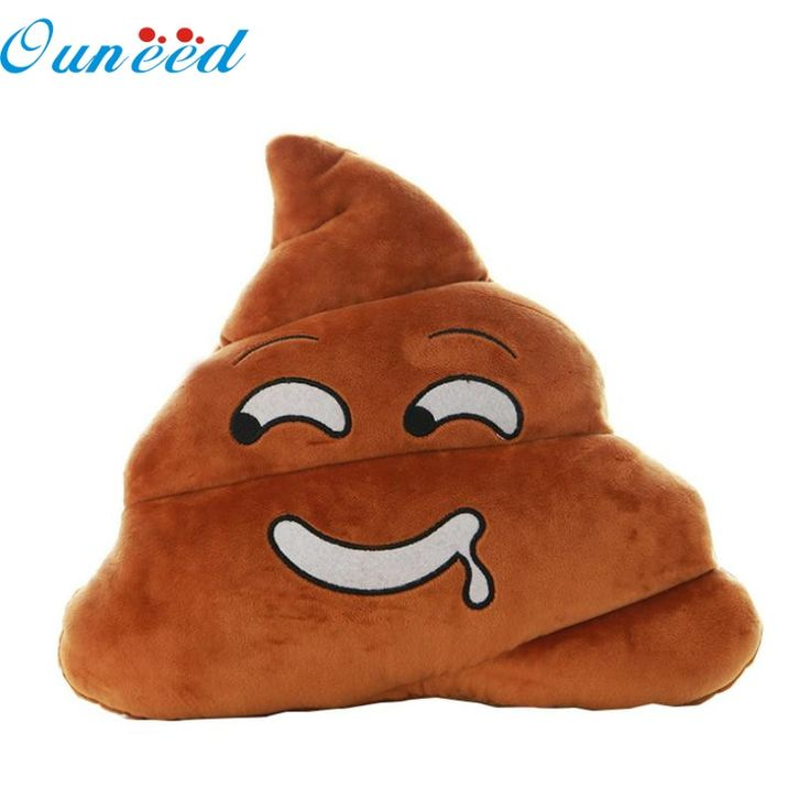 OC 20 Mosunx Business 2016 Hot Selling Drop Shipping Browm Emoji Smiely Poop Pillow Plush Cushions Home Decor Kids Gift Stuffed