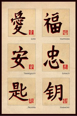 47 Best Japanese Kana Images On Pinterest Japanese Language