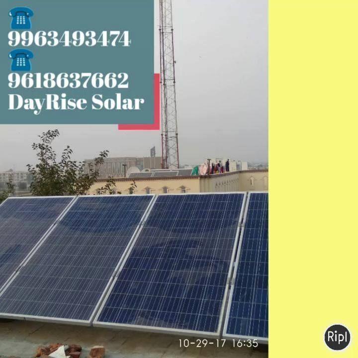 Dayrise Solar Enerdy Updates Solar Solar Companies Solar Panels