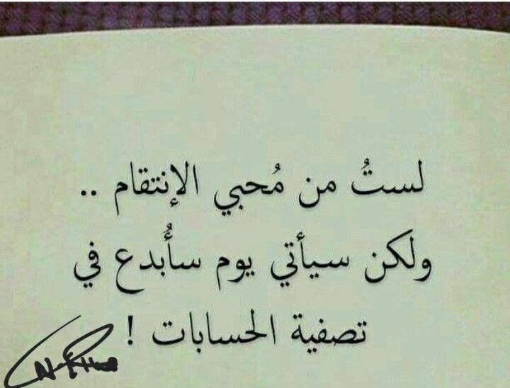 سأبدع قريبا Calligraphy Arabic Calligraphy