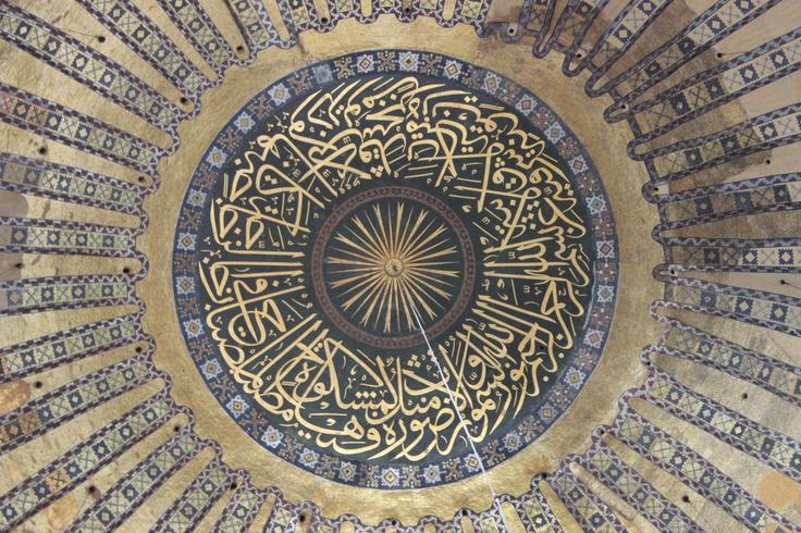 Hagia Sophia dome inscription, Istanbul