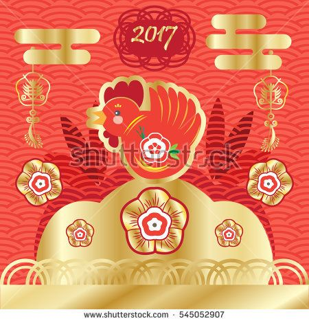 Abstract Chinese New Year background. Holiday decoration, carnival, festival invitation. Vector illustration.
