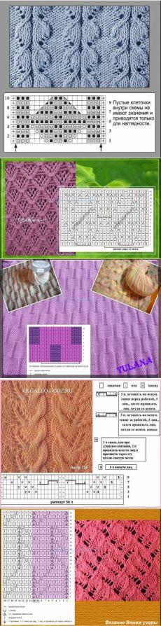 Схемы, много. / Вязание спицами / Вязание для женщин спицами. Схемы вязания спицами... ♥ Deniz ♥