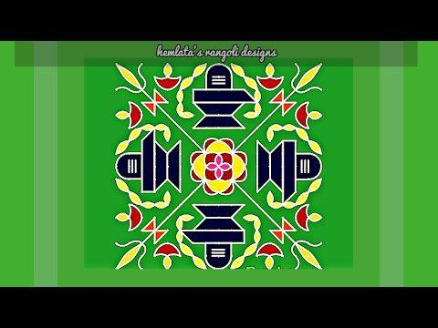 17to17 dots rangoli for mahashivratri Festival | Lord Shiva Rangoli Designs