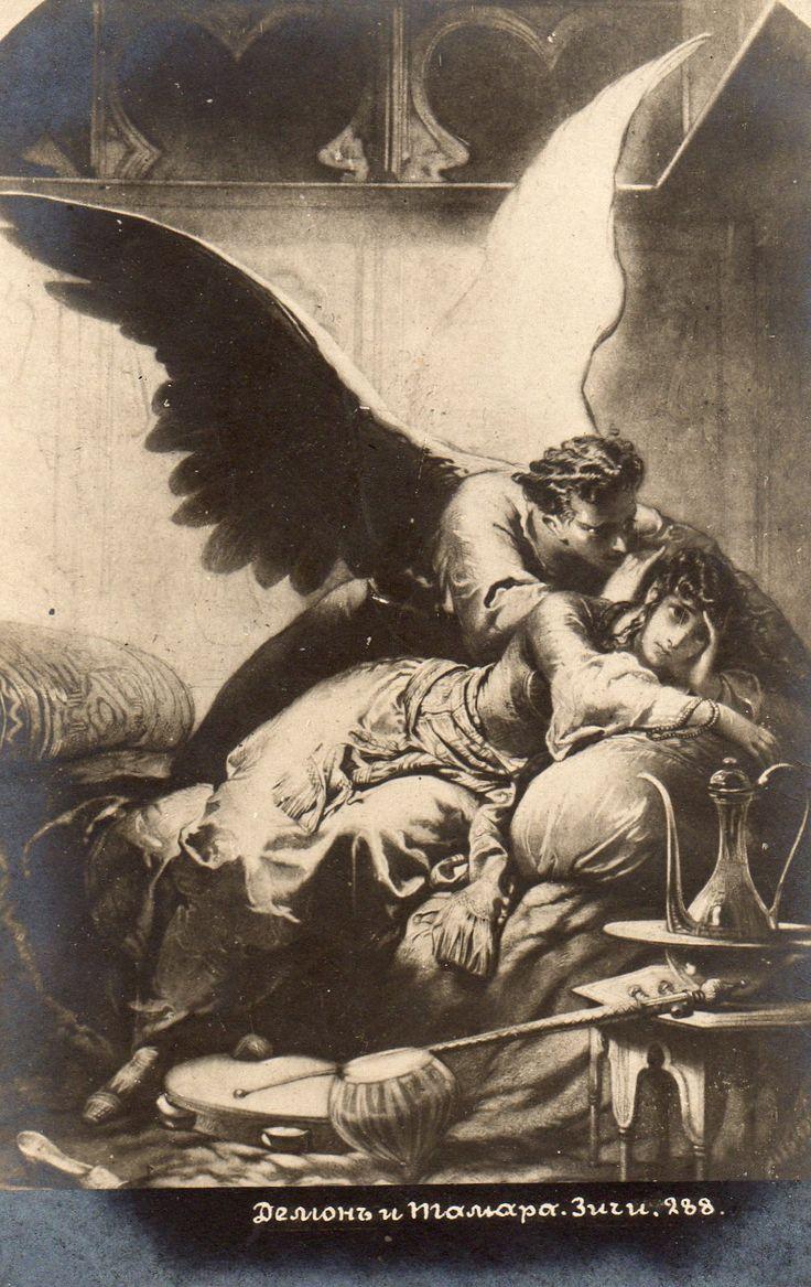 Демон и Тамара