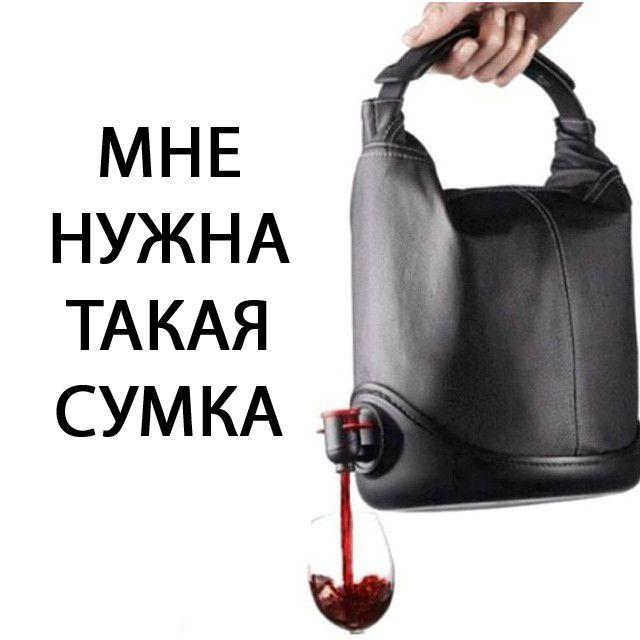 #суббота #алкоголь #инстаграм #хорошаяжизнь #люблю #лол #юмор #instagram #lol #vine #alcohol #вино