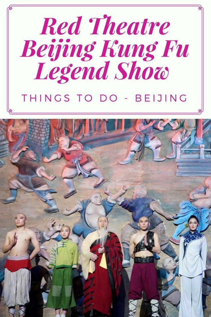 Red Theatre Beijing Kung Fu Legend Show (北京红剧场功夫传奇) - Chinese Kung Fu Show in Beijing