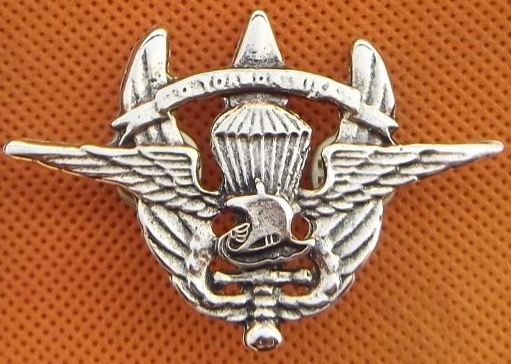 Greek Special Forces Paratroopers Para Jump Wing Marines Association Beret Badge