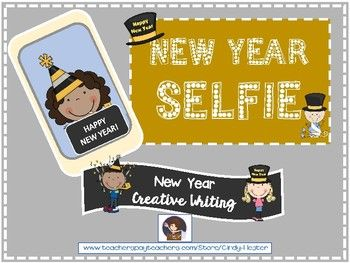 Your students will love this New Year's writing activity. Keep them engaged by writing text messages to you! This is a great way to motivate your students to write. It makes a super bulletin board or hallway display!