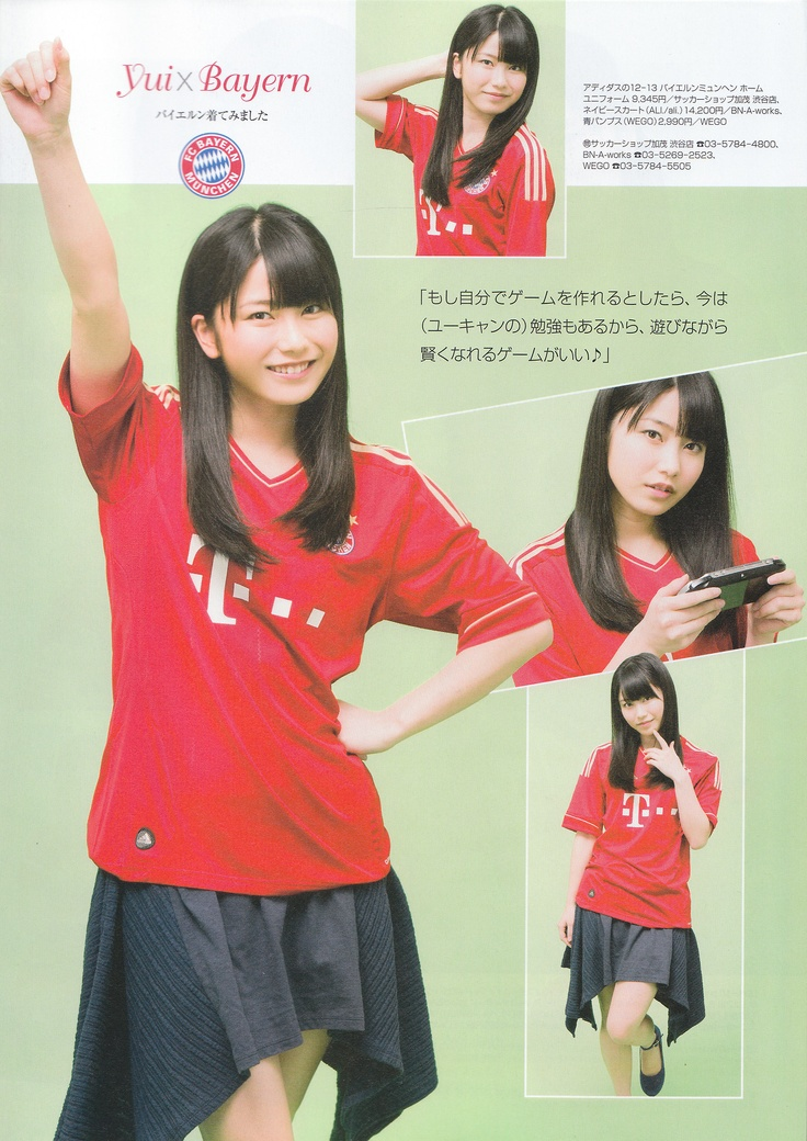 Yui Yokoyama x Bayern @ 2013-06 サッカーゲームキング #017 http://girls48.tumblr.com/post/52199075197/soccer-king-game-vol-017-yokoyama-yui