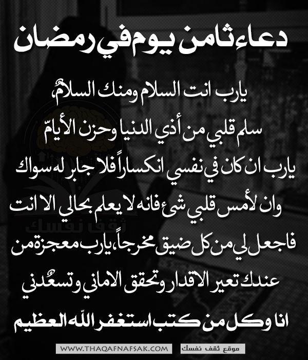 Desertrose إم ل أوا الميزان ب الحمدلله واملأوا م ابين السم وات والأرض ب سبحان الله والحمدلله Ramadan Ramadan Mubarak Ramadan Kareem