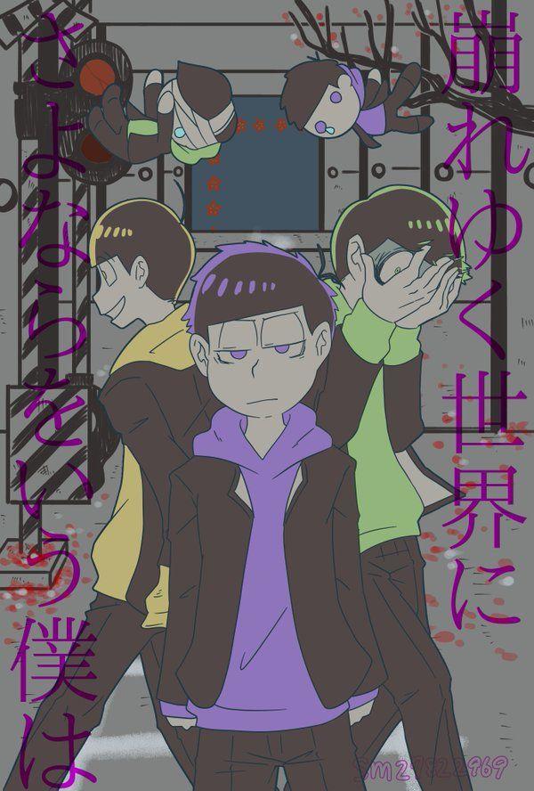 Osomatsu-san- Choromatsu, Ichimatsu, and Jyushimatsu #Anime「♡」