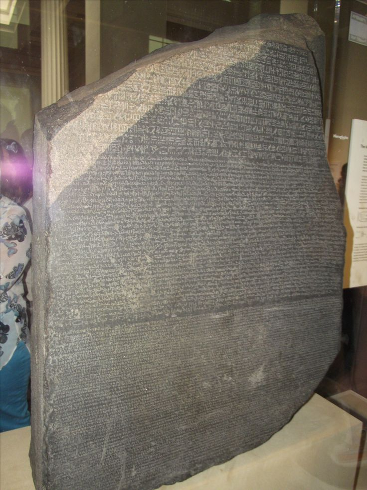 Pedra de Roseta.
