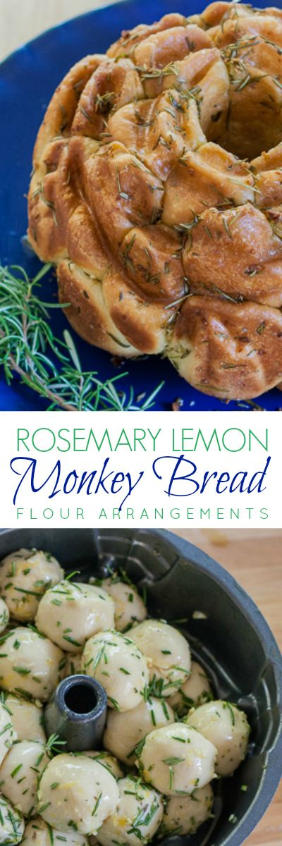This savory pull-apart bread warms the fingers while its rosemary, lemon, and garlic flavors invigorate the senses. A perfect recipe for brunch or party snacking.