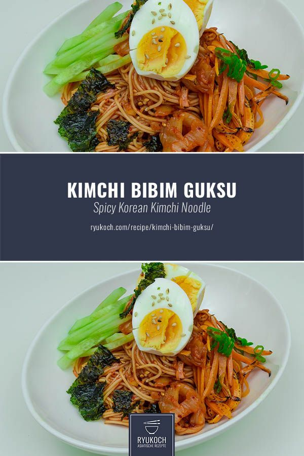 Kimchi Bibim Guksu Spicy Korean Noodle With Kimchi Recipe