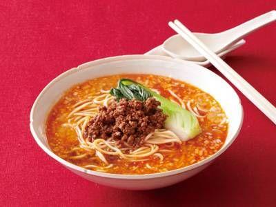 [極上タンタン麺] 料理レシピ みんなのきょうの料理