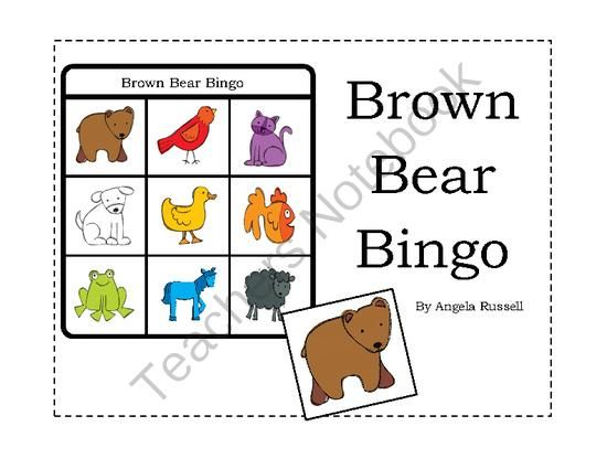 Brown Bear Bingo! Enter for your chance to win 1 of 2.  Brown Bear Bingo (19 pages) from Angie'sPage on TeachersNotebook.com (Ends on on 5-2-2014)  A fun game to add to your Brown Bear, Brown Bear, What do you see? unit 15 playing mats plus calling cards