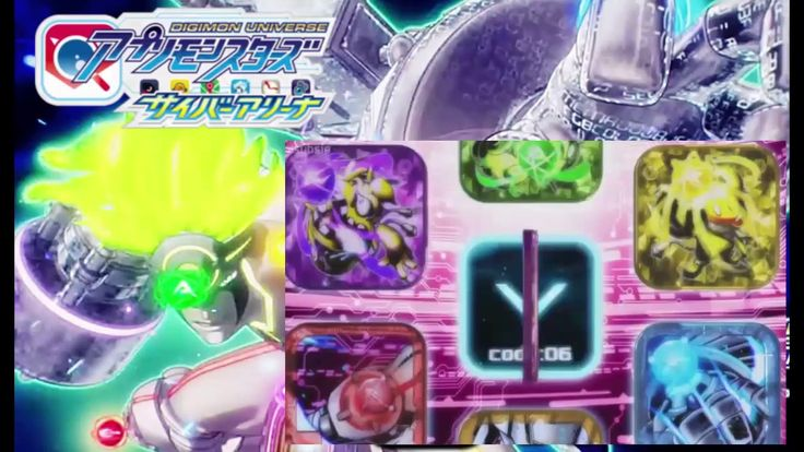 Dantemon Appli Realize | Digimon Universe Appli Monsters
