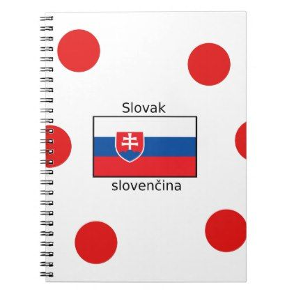 #Slovak Language And Slovakia Flag Design Notebook - #office #gifts #giftideas #business