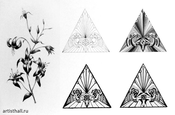 Стилизация растительных форм-14
