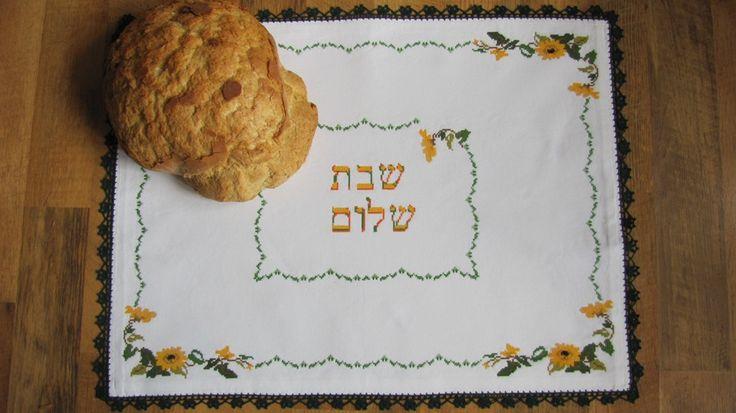 Shabbat Shalom Bread towel