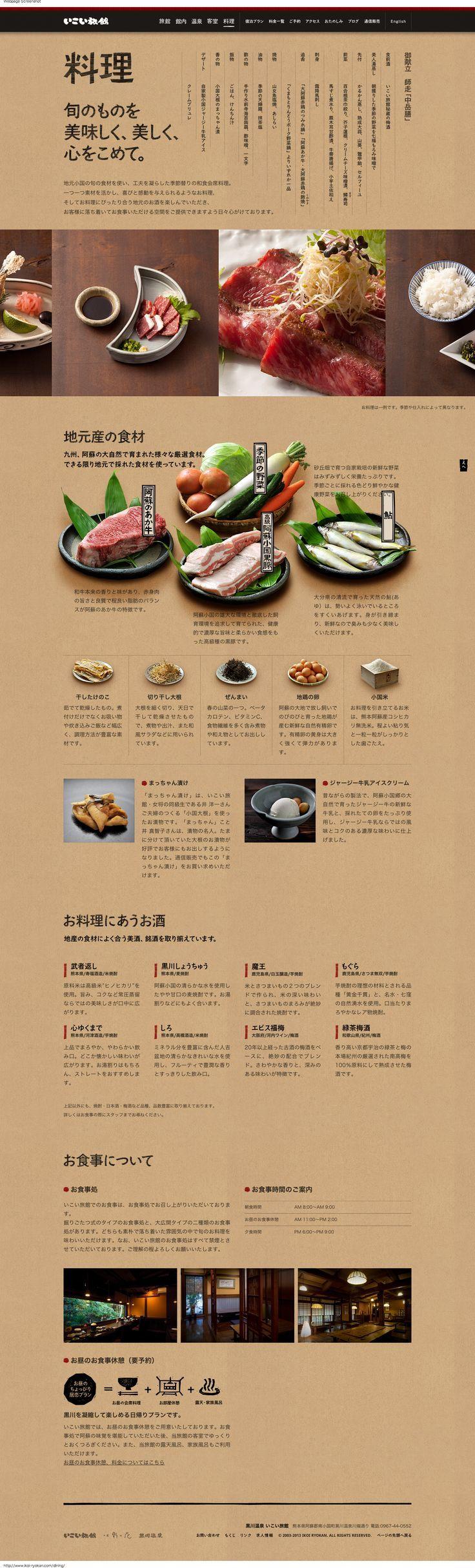 #webdesign #food: