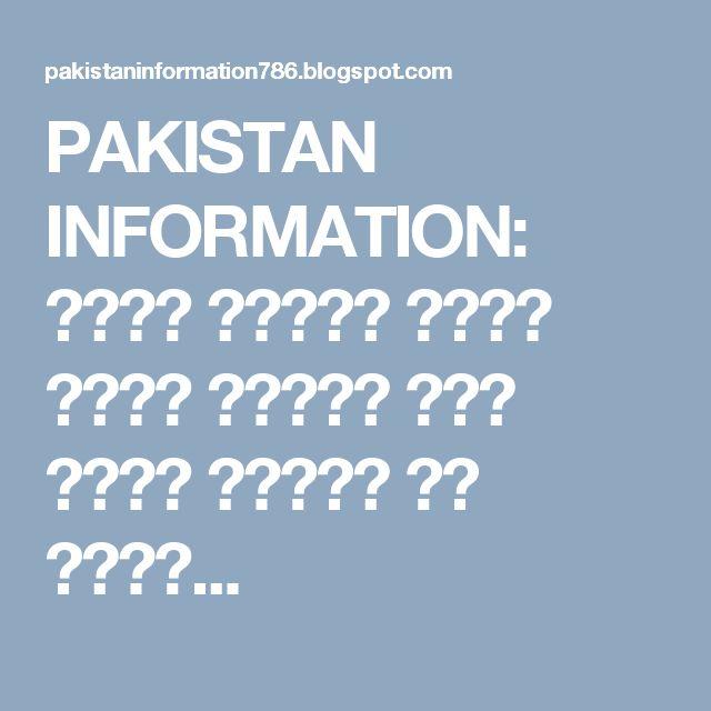 PAKISTAN INFORMATION: دعوت تبلیغ زندہ آبار  خواجہ سرا اپنے لوگوں کو تبلی...