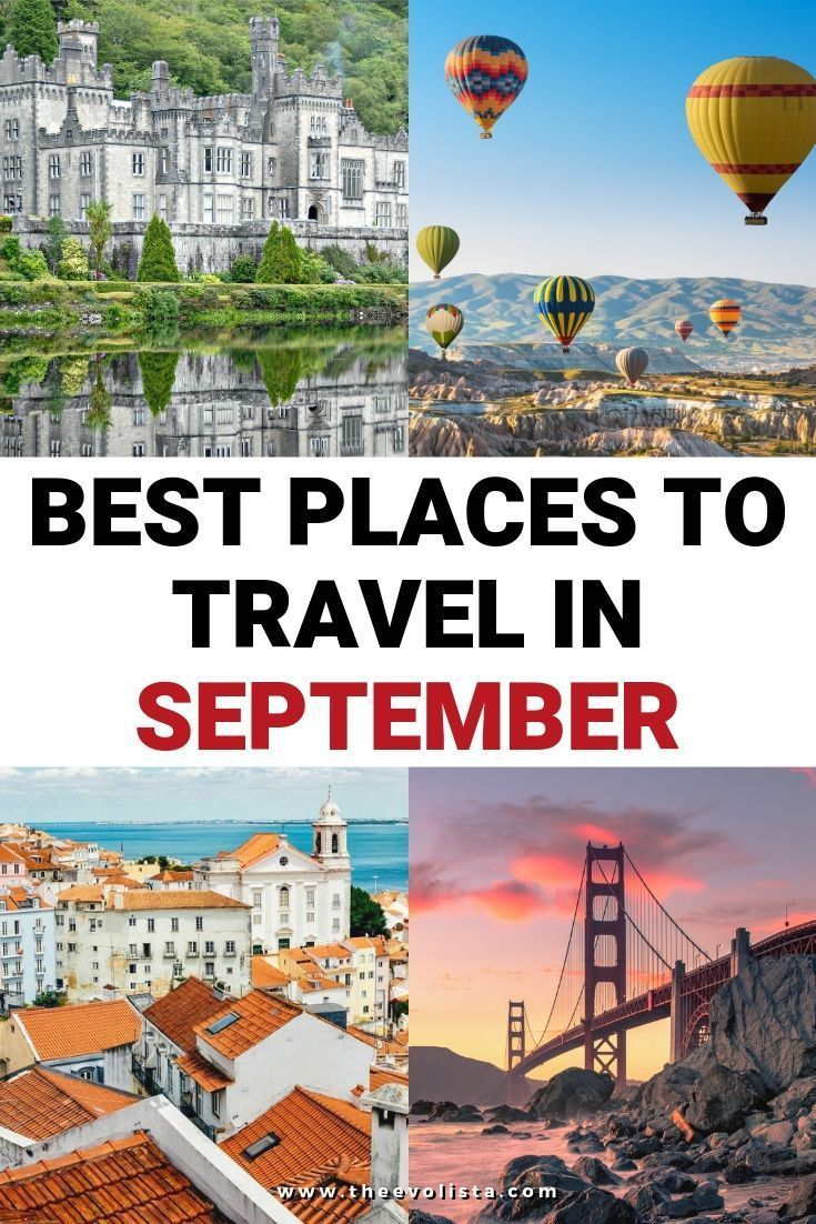 Best Places To Travel In September Best Places To Travel Places To Travel Cool Places To Visit
