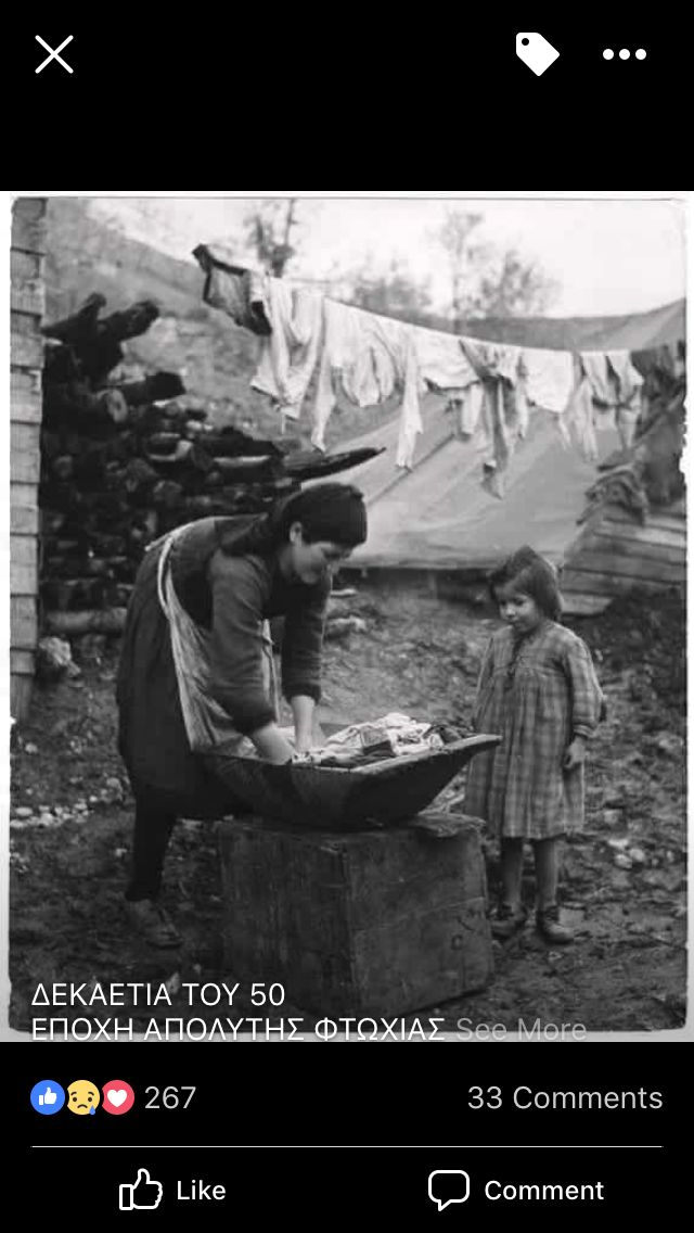 Decade if 50s Greece absolute poverty
