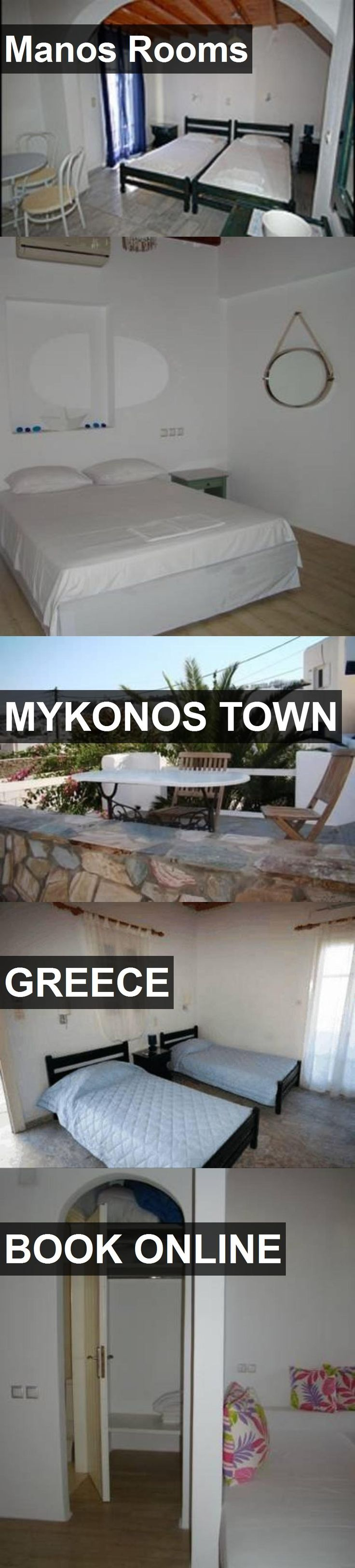 Hotel Manos Rooms in Mykonos Town, Greece. For more information, photos, reviews and best prices please follow the link. #Greece #MykonosTown #hotel #travel #vacation