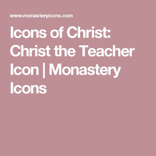 Icons of Christ: Christ the Teacher Icon | Monastery Icons