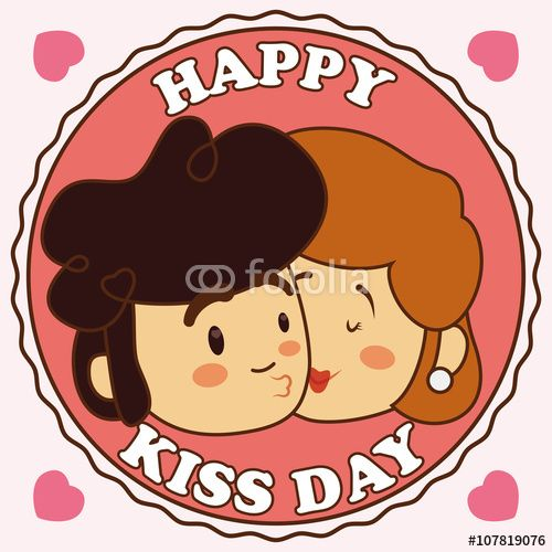 Pretty romantic couple kissing each other in Kiss Day.