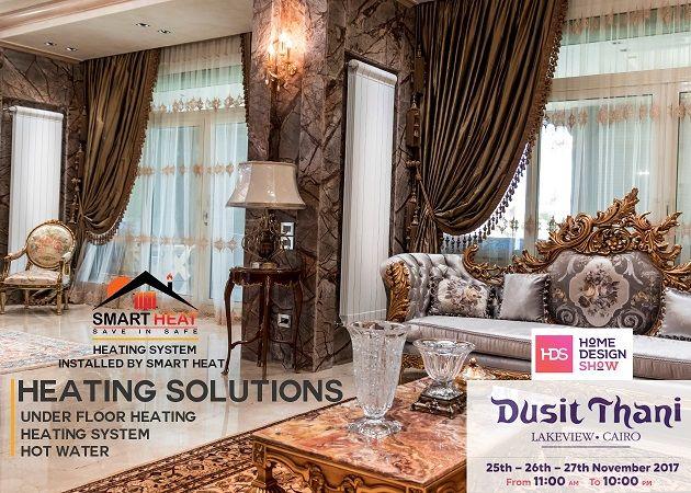 Http Www Smartheat Eg Net Smart Heat In Home Design Show