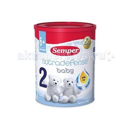 Semper Молочная смесь Nutradefense 2 6-12 мес. 400 г  — 700р. --  Semper Nutradefense 2 - мол. смесь, 6-12 мес., 400 г 401307-12  Semper Nutradefense 2 - молочная смесь для детей с 6 месяцев при недостатке или отсутствии грудного молока с учетом физиологических потребностей детей этого возраста. Не может использоваться в течение первого полугодия жизни ребенка. В 6 месяцев и старше ребенок должен получать прикорм. При введении прикорма Semper 2 остается важной составляющей ежедневного…