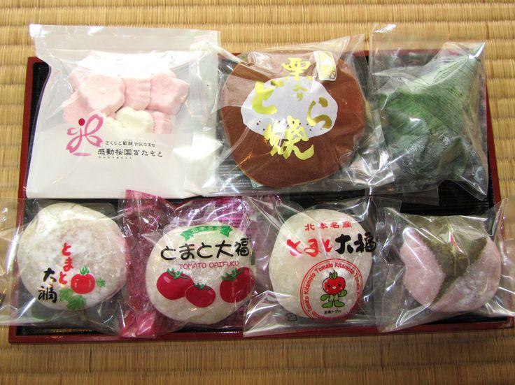 和菓子司やまもと: お好みの1,000円以内の商品