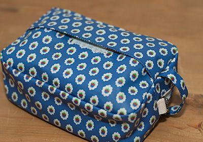 第159回 赤ちゃんのお出かけに☆おむつケース|スタディオクリップ・手作り雑貨の作り方
