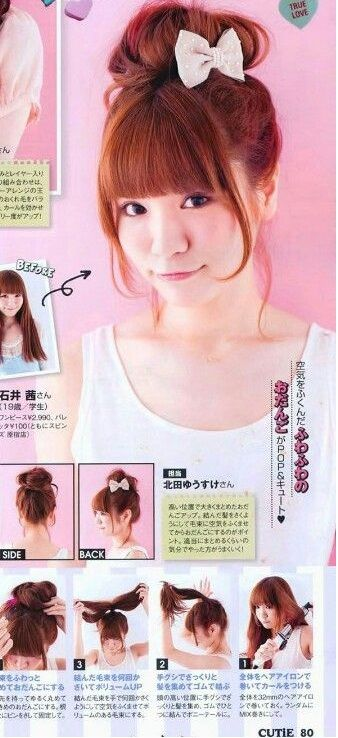 Kawaii Hairstyle