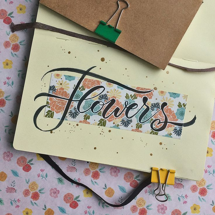 #леттеринг #lettering #type #handtype #mashabutorina #flowers #цветы #sketchbook