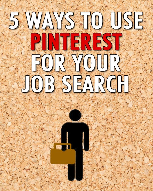 5 Ways to Use Pinterest for Your Job Search. Very creative ideas for giving your job search a unique twist. Thanks to the Purdue Career Counseling Office for this one.