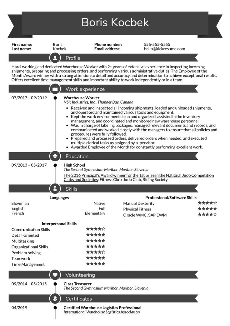 warehouse job resume template