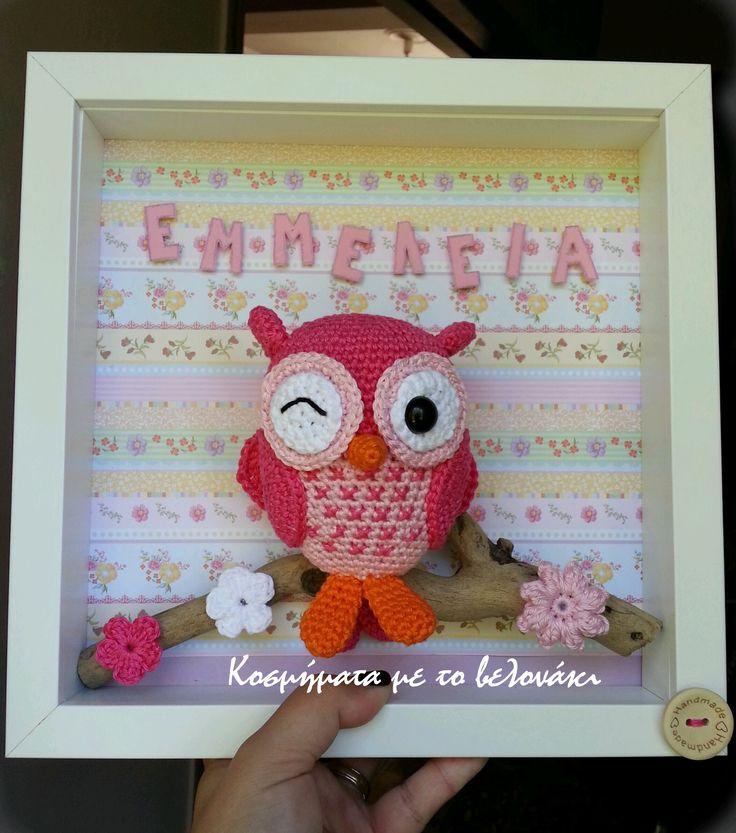 decorative crochet frame!