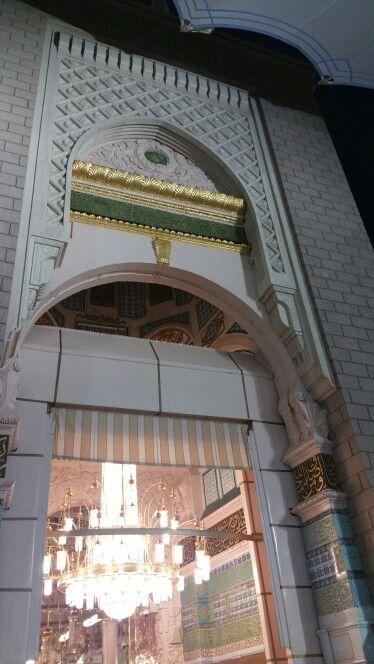 Madinah#masjid-e-nabawi#Baab-AS Salaam-entry to ROZZA#As salaato as salamo alaika ya rasuallah
